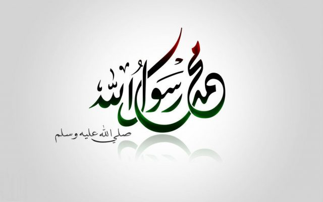 Betapa Manusiawinya Nabi Muhammad SAW