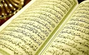 Narasi al-Qur'an tentang Penyakit