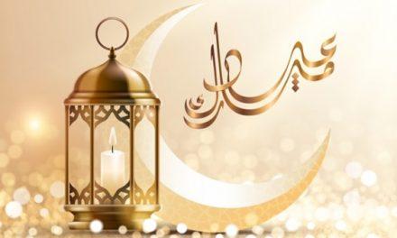Khutbah Iduladha 2020: Meneladani Sejarah dan Semangat Idul Adha di Era Covid-19