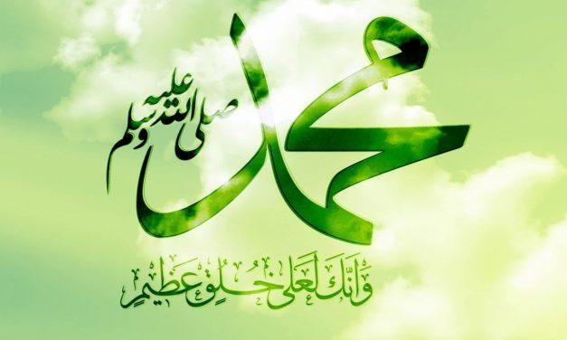 Nabi Muhammad Saw. dalam Kitab al-Syamail al-Muhammadiyah Karya al-Tirmizi