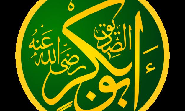 Kisah Abu Bakr As-Shiddiq dan Tangisan Madu