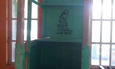 Islam di Pulau Dom, Sorong (1)
